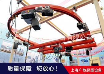 上海KBK柔性单梁起重机