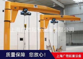 专业加工定制昆山移动悬臂吊   电动悬臂吊