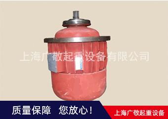 电动葫芦电机 质量一流 价格优型号齐全