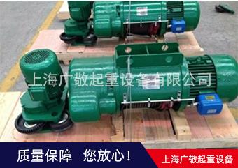 上海钢丝绳电动葫芦  环链电动葫芦厂家批发