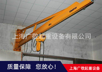 上海悬臂吊 移动悬臂吊 立柱悬臂吊厂家