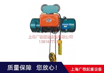 太仓电动葫芦  链条电动葫芦  欧式葫芦 进口葫芦