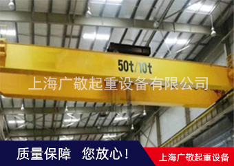 厂家出售单梁起重机  价格合理 质量保证