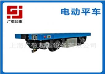电动平车系列