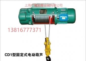 上海起重机配件  单梁起重机配件 电动葫芦配件厂家