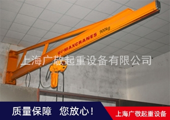 太仓悬臂吊 移动悬臂吊 立柱式悬臂吊厂家批发