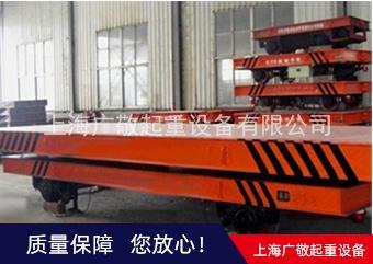 专业生产电动平车  电动平板车  平板牵引车厂家