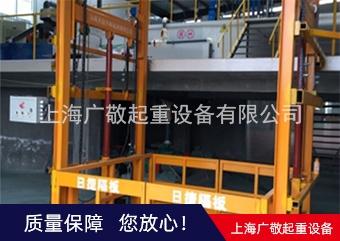 液压导轨式升降货梯  升降货梯 电动升降货梯