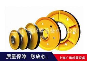 金华吊钩滑轮  双梁滑轮片  铸钢轮  铸铁轮 扎制轮厂家