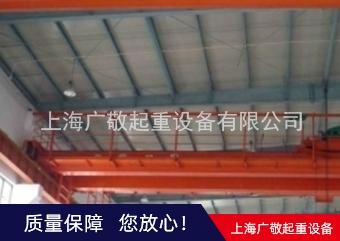 上海单梁起重机 单梁行车  单梁起重机厂家