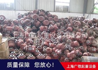 金华电动葫芦电机 锥刹电机 5吨葫芦电机厂家批发