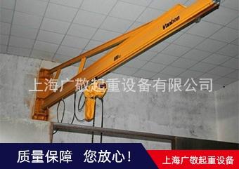 南通悬臂吊 移动悬臂吊 立柱悬臂吊厂家
