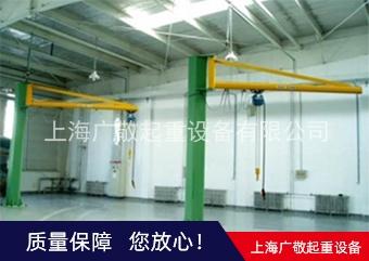 太仓悬臂吊  平衡吊  小型悬臂吊厂家