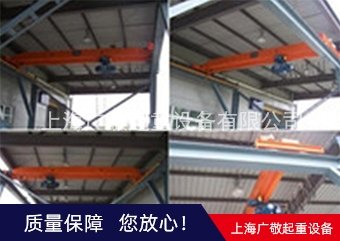 上海专业起重机 维修保养 销售 上海广敬起重设备有限公司
