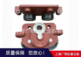 金华钢丝绳电动葫芦跑车轮16吨主动轮 从动轮厂家批发