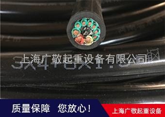 金华行车控制线   起重机电缆线  电动葫芦按钮线